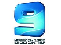 """ערוץ 9 / צלם: יח""""צ"""